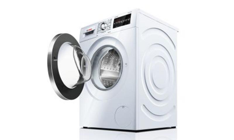 Máy giặt Bosch WAW28790HK